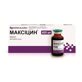 Максицин