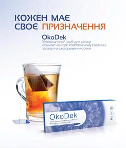 Zdorovje_okodek-1