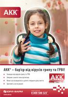 AKK_p3-1