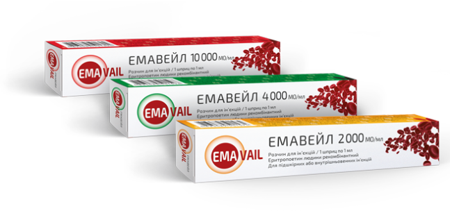 Emavail_packs_small (2)