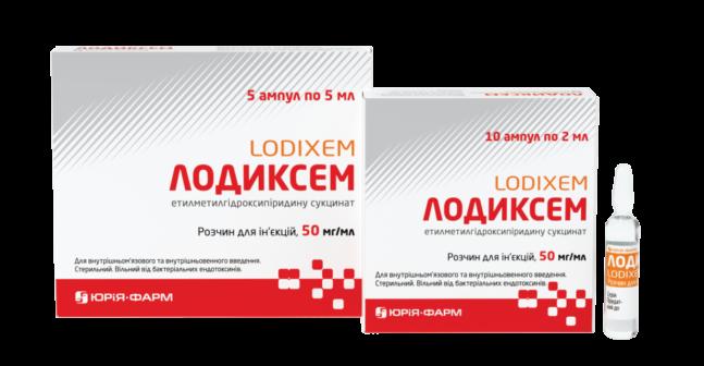 Lodixem_big-small_ampula