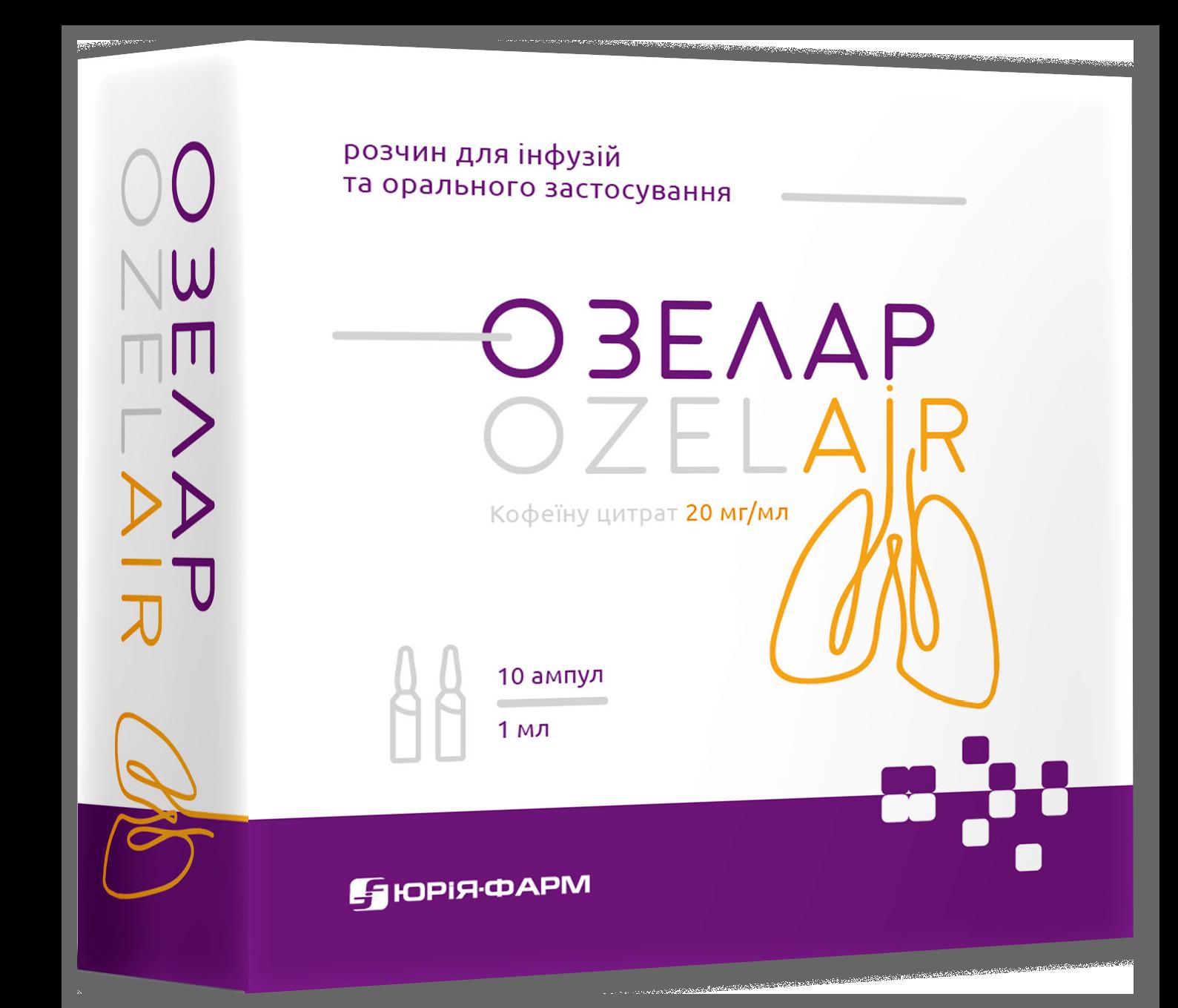 OZELAIR_big_transparent